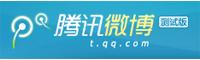 remove tencentweibo.com